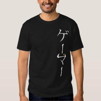 Gamer Kanji - White Ink Tee Shirt