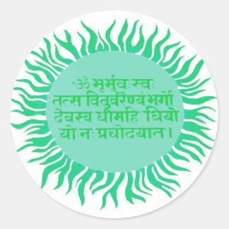 Gayatri Mantra Round Sticker