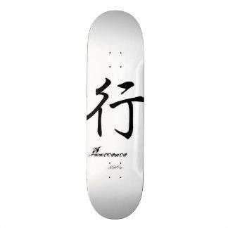 GYOU - Innocence Skateboards 2013 F/W five 蘊