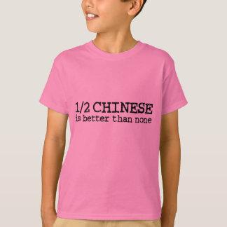 Half Chinese Tee Shirt