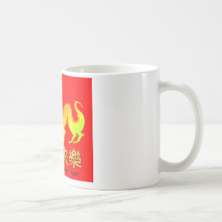 Happy Chinese New Year (Fire Breathing Dragon) Basic White Mug