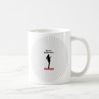 He is Mine Items Basic White Mug