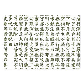 Heart Sutra (carrying young heart sutra) Pack Of Chubby Business Cards
