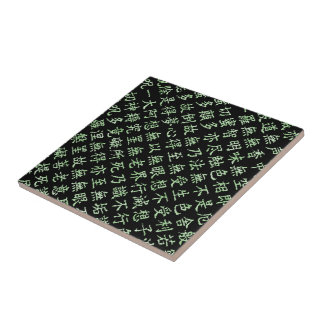 Heart Sutra Small Square Tile