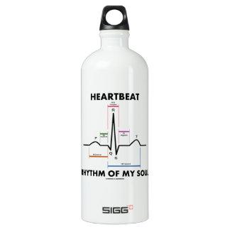 Heartbeat Rhythm Of My Soul (Electrocardiogram) SIGG Traveller 1.0L Water Bottle