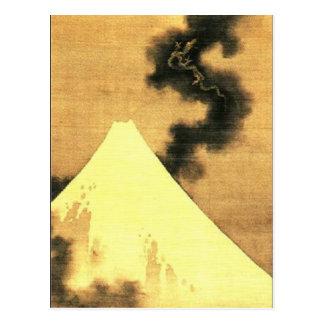 Hokusai The Dragon of Smoke Escaping Mount Fuji Postcard