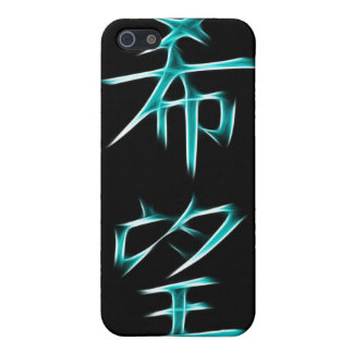 Hope Japanese Kanji Calligraphy Symbol iPhone 5 Case