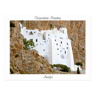 Hozoviotissa Monastery - Amorgos Postcard