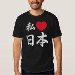 I heart Japan Tee Shirt