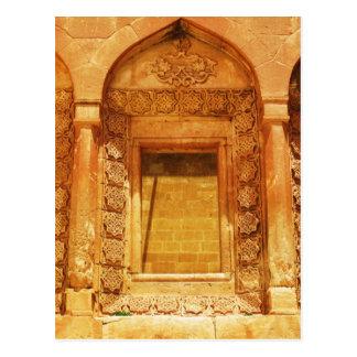 Ishak Pasha Palace window - photograph Postcard