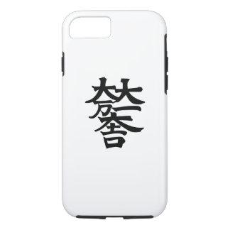 Ishida Mitsunari iPhone 7 Case