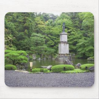 Japan, Kyoto, Scilent Stone Garden Mouse Pad