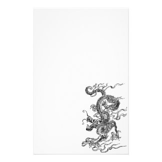 Japanese Dragon - In the Chinese Style Stationery
