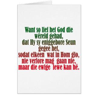 John 3:16 Afrikaans Greeting Card