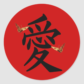 Kanji For Love With Two Butterflies Round Sticker