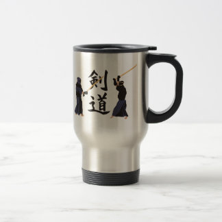 Kendo Stainless Steel Travel Mug
