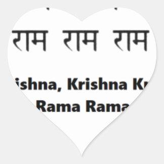 Krishna Maha Mantra for Meditation, Yoga,sanskrit Heart Sticker
