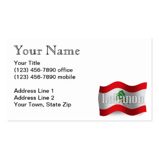 Lebanon Waving Flag Pack Of Standard Business Cards