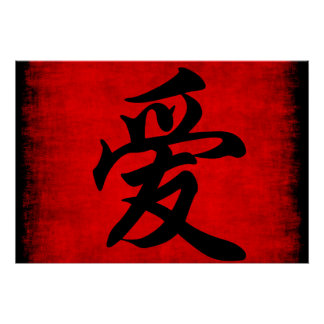 Love in Chinese Calligraphy Painting Poster