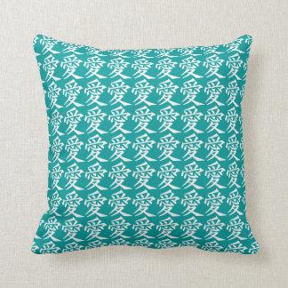 Love kanji pillow throw cushions