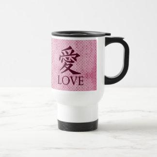 Love Kanji Symbol on pink textured background Stainless Steel Travel Mug