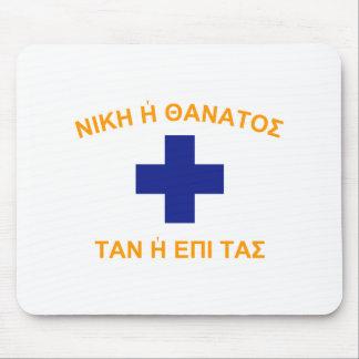 Mani Flag (Greece) Mouse Pad