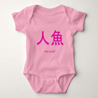 mermaid-kanji-pink tshirts