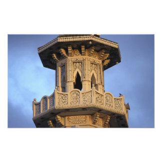 Minaret of the Al-Majarra Mosque, Sharjah, Photograph