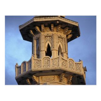Minaret of the Al-Majarra Mosque, Sharjah, Postcard