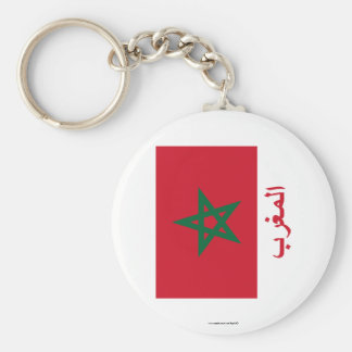 Morocco Flag with Name in Arabic Basic Round Button Key Ring