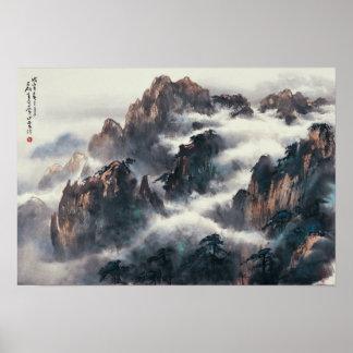 MT. HUANG SHAN POSTER