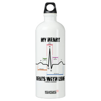 My Heart Beats With Love (Electrocardiogram ECG) SIGG Traveller 1.0L Water Bottle