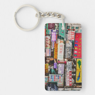 Neon signs in the streets of Hong Kong Double-Sided Rectangular Acrylic Key Ring
