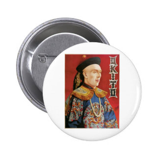 Okito ~ Oriental Magician Vintage Magic Act 6 Cm Round Badge