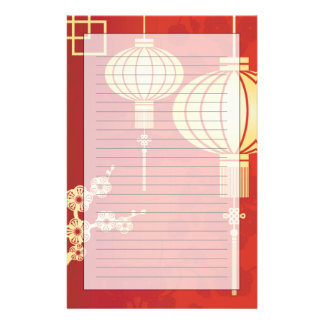 Oriental Chinese Lantern Illustration Customized Stationery