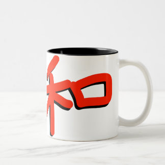 Peace in Japanese-red Two-Tone Mug