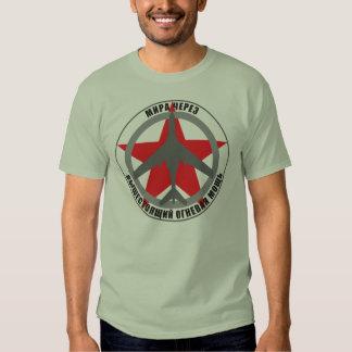 Peace Through Superior Firepower - Russian Shirts