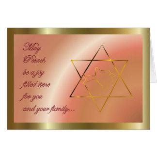 Pesach Passover Jewish Holiday Greeting Card