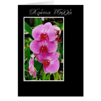 Pink orchids for Greek Name Day Greeting Card