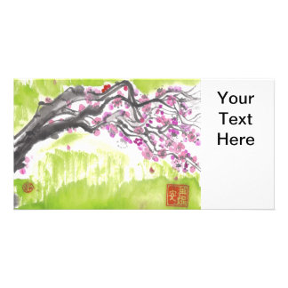 Plum Blossom in Green Photo Card