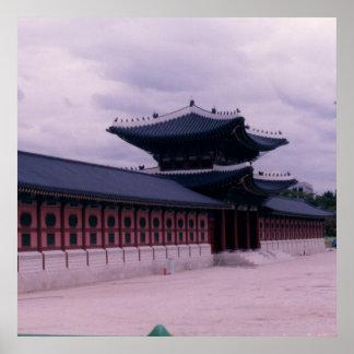 poster print huge asia korea emperor palace