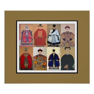 Poster Vintage Art Chinese Nobility Collage