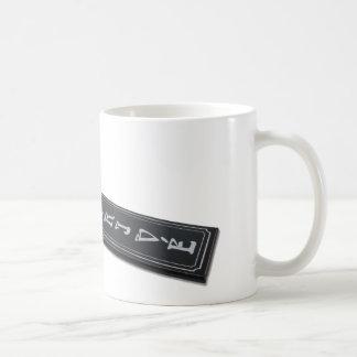 PrivateBath101610 Basic White Mug