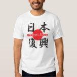 Restore Japan 日本復興 Tshirts