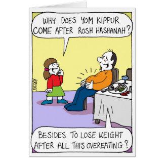 Rosh Hashanah, Jewish New Year card
