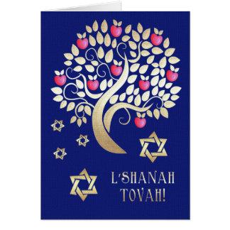 Rosh Hashanah   Jewish New Year Greeting Cards