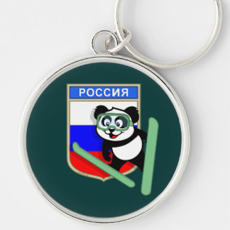 Russia Ski-jumping Panda Silver-Colored Round Key Ring