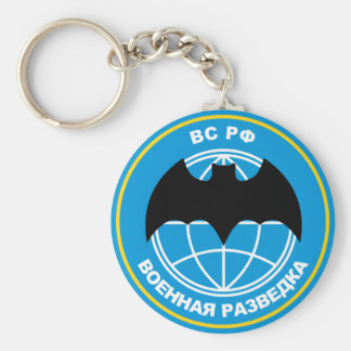 Russian military intelligence emblem basic round button key ring