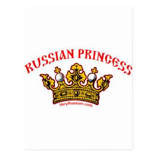 Russian Princess Postcard