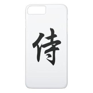 Samurai [侍] - iPhone case